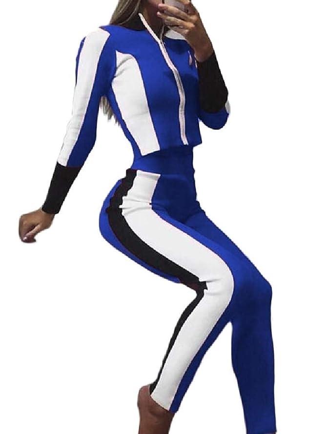 知事自治ガード女性2ピース薄いストライプファッションセクシースポーツスウェットスーツセット