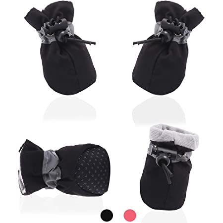 AblePet犬猫ブーツソフトシューズ滑り止めブーツ、調節可能なストラップと反射ストリップ付き、小型犬専用のプレミアムポープロテクター(4個)(ブラック,2)