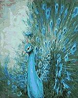 WJYMJJ デジタル油絵 キャンバスの油絵 青孔雀 数字キットでペイント 大人の子供のためのギフト ホームデコレ 40x 50 cm
