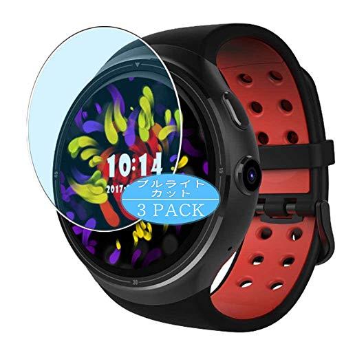 Vaxson 3 Stück Anti Blaulicht Schutzfolie, kompatibel mit Diggro D106 smartwatch Smart Watch, Displayschutzfolie Bildschirmschutz [nicht Panzerglas] Anti Blue Light