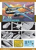 Dragon Models 5032 P-38L Pathfinder - maqueta Avion II Guerra Mundial