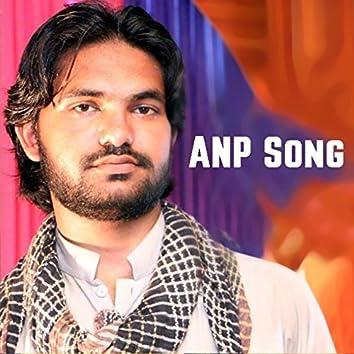 Mong Ba Bacha Khan Gato (A.N.P Song)