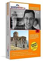 Sprachenlernen24.de Albanisch-Express-Sprachkurs: Mit dem interaktiven & multimedialen Sprachkurs in wenigen Tagen fit für die Reise
