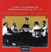 ベートーヴェン:弦楽四重奏曲第7番「ラズモフスキー第1」 (Beethoven, Ludwig v.: Streichquartette op. 59/1, 131)