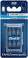 Oral B Arayüz Fırça Yedeği Eğimli 6lı