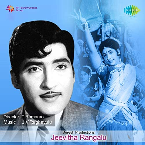 Ghantasala, P. Susheela & J. V. Raghavulu