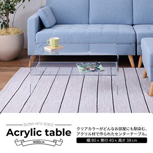 PaletteLifeパレットライフテーブルセンターテーブルアクリルテーブル