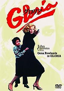 グロリア(1980)