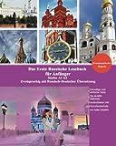 Das Erste Russische Lesebuch für Anfänger: Stufen A1 A2 Zweisprachig