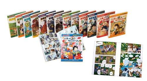 サバイバルシリーズ15巻セット【発展編】 (科学漫画サバイバルシリーズ)
