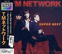 TMネットワーク スーパー・ベスト