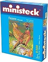 Ministeck Ministeck31872キジプラグ写真(10500個)