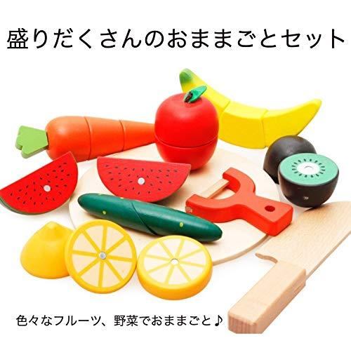 木製 おもちゃ 野菜 フルーツ 10点セット 収納袋付 おままごと 料理 男の子 女の子 お祝い 誕生日 クリスマス プレゼント 野菜果物セット