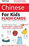 Tuttle Chinese for Kids Flash Cards Kit Vol 1 Simplified Cha: [Includes 64 Flash Cards, Downloadable Audio, Wall Chart & Learning Guide] (Tuttle Flash Cards) (English Edition)