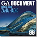 GA DOCUMENT―世界の建築  99  ザハ・ハディド