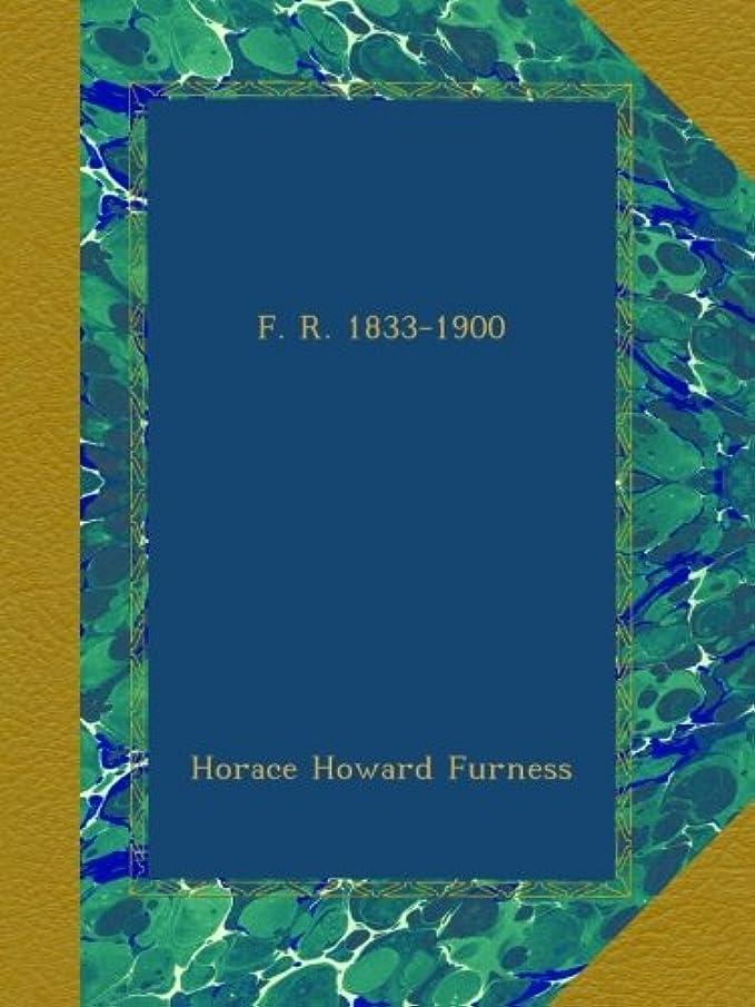 傘命題ストロークF. R. 1833-1900