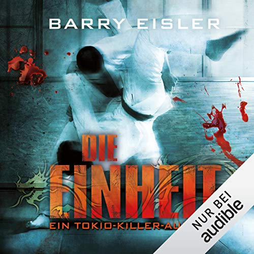 Die Einheit audiobook cover art