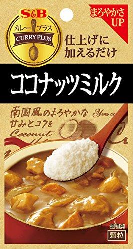 S&B カレープラス ココナッツミルク 18g×5袋