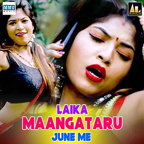Langra Aam Khaa Ho