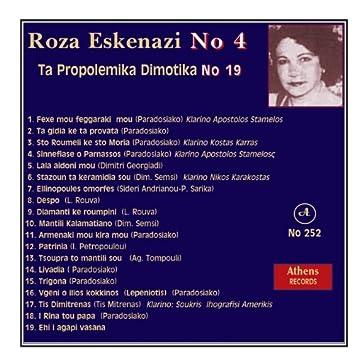 Ta Propolemika Dimotika, No. 19