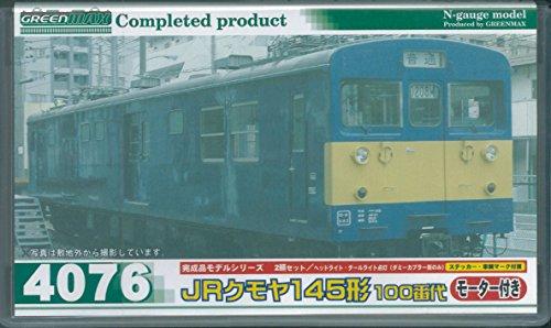 グリーンマックス Nゲージ 4076 JRクモヤ145形 100番代 2輛セット (M+T) (塗装済完成品)
