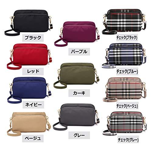 【caroshi】ショルダーバッグ斜め掛けポシェットお財布スマホポーチ2wayナイロンレディース