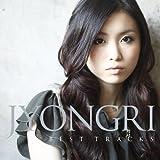 JYONGRI BEST TRACKS(DVD付限定盤)