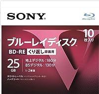 SONY ソニー ブルーレイ BD-RE くり返し録画用 25GB Vシリーズ 10BNE1VLPS2 (10枚入 )