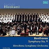 ベートーヴェン : 交響曲第9番 ニ短調 《合唱付き》 / 広上淳一 | 広島交響楽団 (Beethoven: Stmphony No.9 / Junichi Hirokami | Hiroshima Symphony Orchestra) [CD] [国内プレス] [日本語帯・解説付]