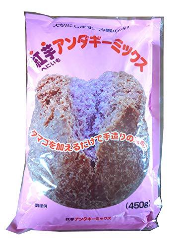L-0019 紅芋サーターアンダギーミックス