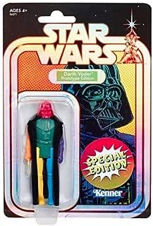Darth Vader Prototype Figure Retro Star Wars 3.75