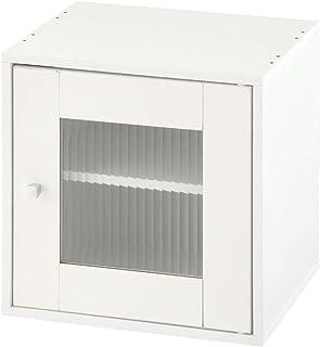 ぼん家具 扉付き カラーボックス スタッキングボックス フラップ 積み重ね ガラス扉 ホワイト