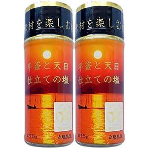 赤穂あらなみ塩 平釜と天日仕立ての塩 25g×2個
