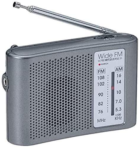 丸辰 ワイドFM対応ポータブルラジオ(AM/FM) 地震・台風・豪雨など自然災害時のもしもの備えに シルバー 33257