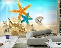 壁紙壁画ウォールステッカーミニオン壁紙海の壁画3D壁紙リビングルームベッドルーム写真壁画-200x140CM