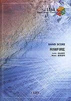 バンドスコアピースBP1368 RIMFIRE / GRANRODEO (BAND SCORE PIECE)