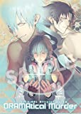 Nitro CHiRAL Official Works DRAMAtical Murder