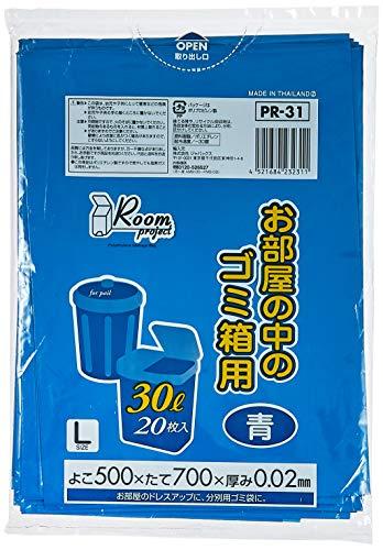 ジャパックス ゴミ袋 ブルー 30L ヨコ50×タテ70cm ルームプロジェクト お部屋 ゴミ箱用 ポリ袋 PR31 20枚入り