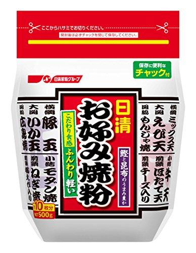 Nissin Japan Okonomiyaki Powder 500g x 2 pieces
