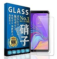 Galaxy A7 2018 ガラスフィルム 【2枚セット】 液晶保護 フィルム 強化ガラス 日本製素材旭硝子製 最高硬度9H/耐衝撃 飛散防止/高透過率/気泡ゼロ/指紋防止/高感度タッチ 貼り付け簡単