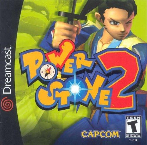 Dreamcast - Power Stone 2