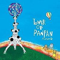 TOWER OF PANPAN