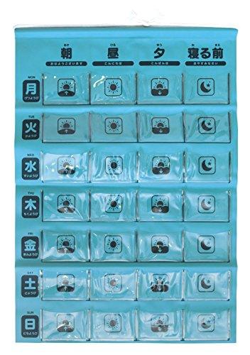 【日本製】お薬カレンダー(マチ付き) ミント (投薬カレンダー)  h45101