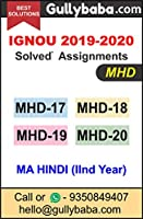 Gullybaba IGNOU Solved Assignment MA Hindi(MHD) MHD17, MHD18, MHD19, MHD20 (IInd Year )  Spiral Binding   2018-2019   Solutions Gullybaba.com [Paperback] Gullybaba Publishing House Pvt. Ltd. (Normal Quality) [Paperback] IGNOU solved assignment expert
