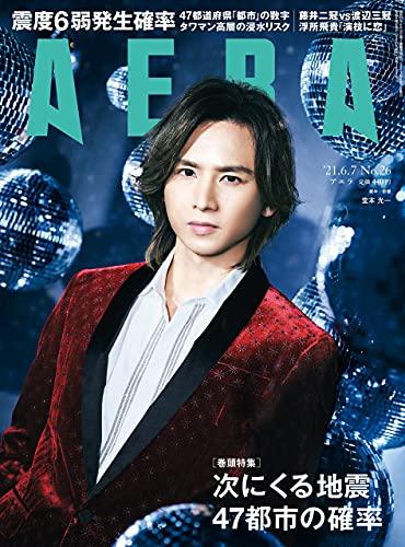 AERA6/7号