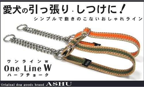 ASHU『ワンラインWSサイズ』