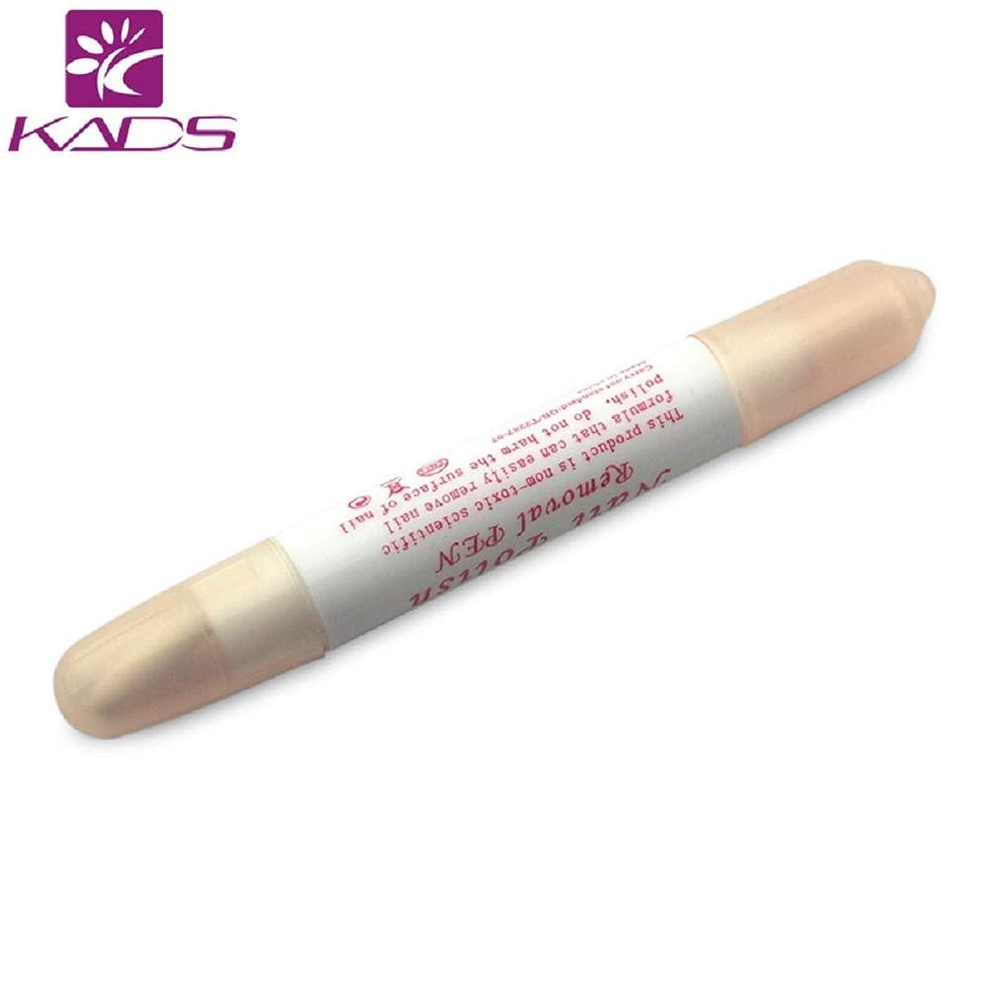 志す歴史嘆願KADS多色 ネイル補正ペン ネイルポリッシュリムーバーペン ネイルリムーバーペン マニキュア除去ネイルツール 繰り返使用 (2)