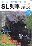 http://ws.assoc-amazon.jp/widgets/q?_encoding=UTF8&ASIN=4875147457&Format=_SL160_&ID=AsinImage&MarketPlace=JP&ServiceVersion=20070822&WS=1&tag=ikitainohayam-22