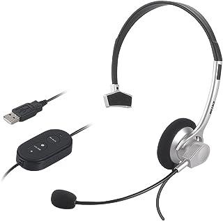 iBUFFALO 片耳ヘッドバンド式ヘッドセット USB接続/ノイズキャンセリングマイク搭載 シルバー BSHSUH11SV