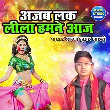 Ajab Luck Leela Hamne Aaj